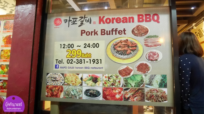 MAPO-GALBI-korean-BBQ-food-01