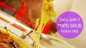 MAPO-GALBI-korean-BBQ-food