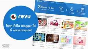 revu-review-s
