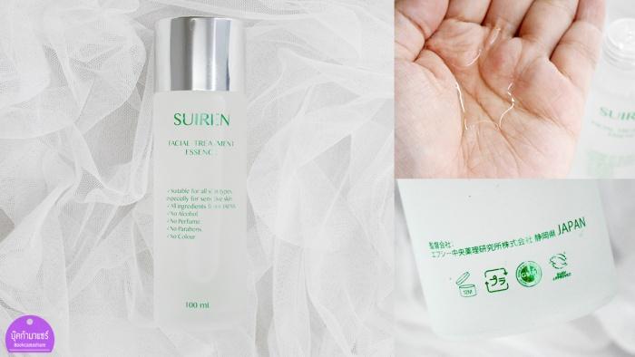 bookcamashare-koko-skincare-serum-cream-sunblock-suiren-lavender-cosmatic-02