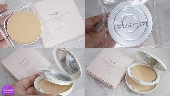 bookcamashare-koko-skincare-serum-cream-sunblock-suiren-lavender-cosmatic-12