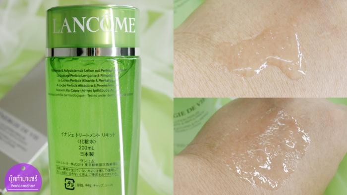 lancome-Énergie-de-Vie-Liquid-Care-PearlyLotion-skincare-02