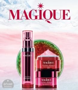 skincare-magiqu-serum-02