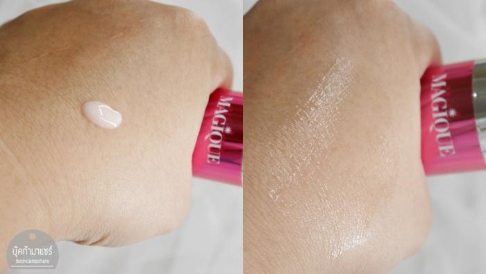 skincare-magiqu-serum-04