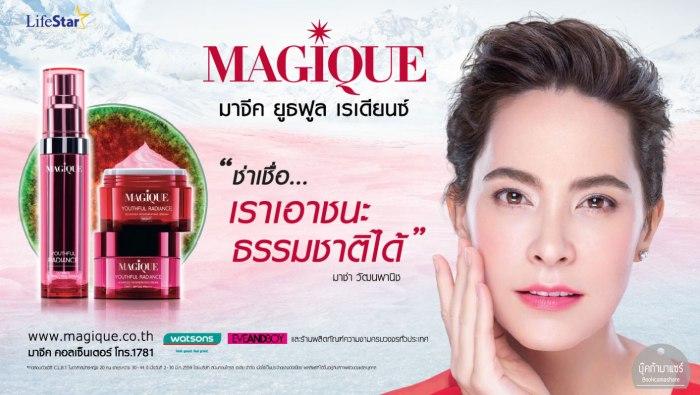 skincare-magiqu-serum-10