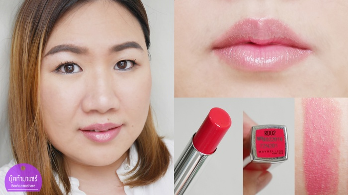 Swatches-MAYBELLINE-NEW-YORK-lip-flush-lipstick-color-swatch-03