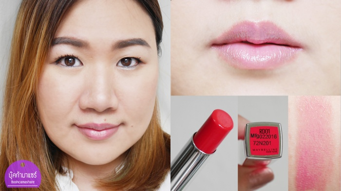 Swatches-MAYBELLINE-NEW-YORK-lip-flush-lipstick-color-swatch-04
