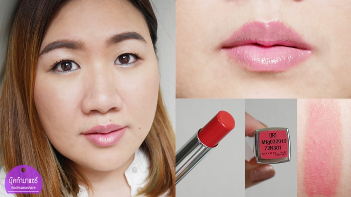 Swatches-MAYBELLINE-NEW-YORK-lip-flush-lipstick-color-swatch-05