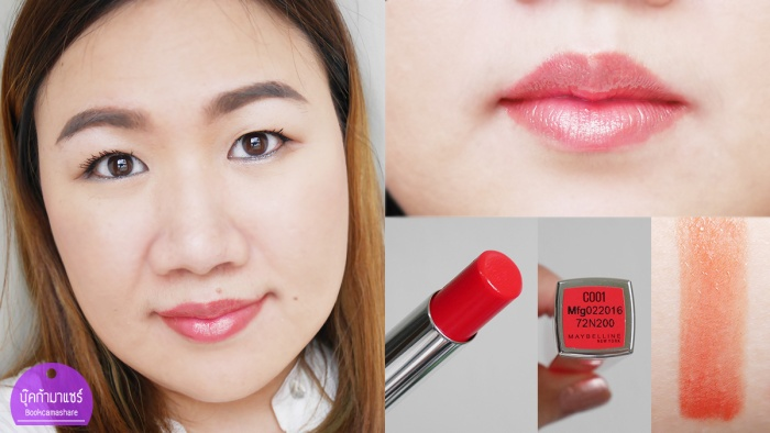 Swatches-MAYBELLINE-NEW-YORK-lip-flush-lipstick-color-swatch-06