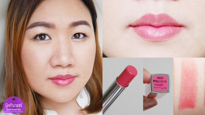 Swatches-MAYBELLINE-NEW-YORK-lip-flush-lipstick-color-swatch-07