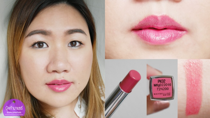 Swatches-MAYBELLINE-NEW-YORK-lip-flush-lipstick-color-swatch-09