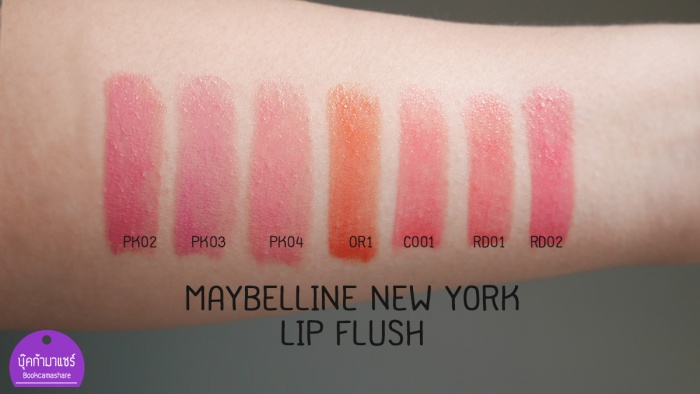 Swatches-MAYBELLINE-NEW-YORK-lip-flush-lipstick-color-swatch-10