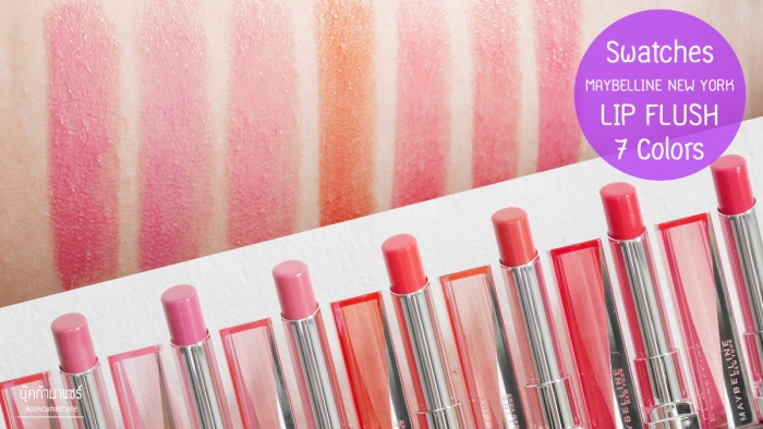 Swatches-MAYBELLINE-NEW-YORK-lip-flush-lipstick-color-swatch