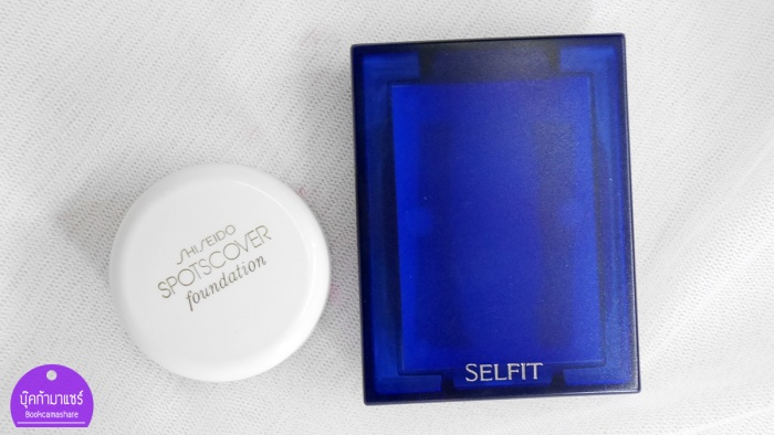 cosmatic-SHISEIDO-2-recommended-item-01