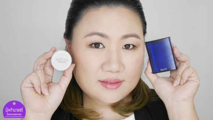 cosmatic-SHISEIDO-2-recommended-item-07