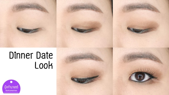 missha-x-line-friend-eye-color-brown-07