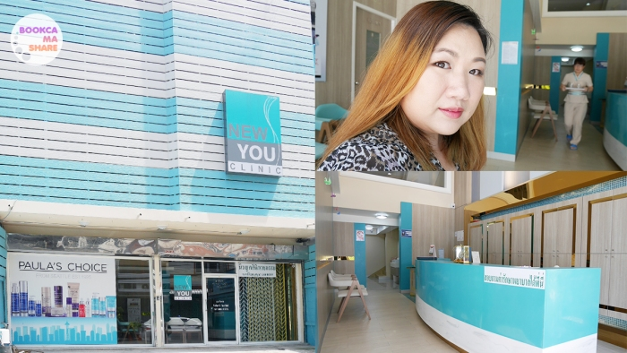 paulas-choice-facial-treatment-new-you-clinic02
