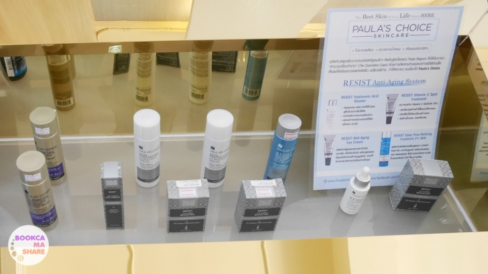 paulas-choice-facial-treatment-new-you-clinic04