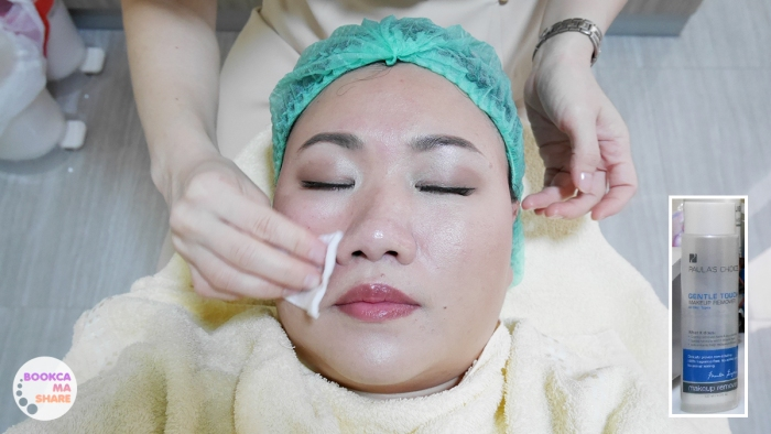 paulas-choice-facial-treatment-new-you-clinic08