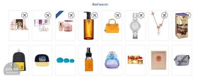 Skincare-korea-Sulwhasoo-dutyfree-KingPowerOnline-05