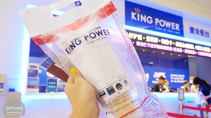 Skincare-korea-Sulwhasoo-dutyfree-KingPowerOnline-09
