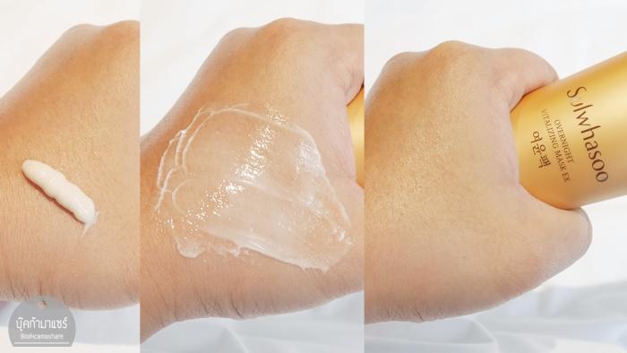 Skincare-korea-Sulwhasoo-dutyfree-KingPowerOnline-11