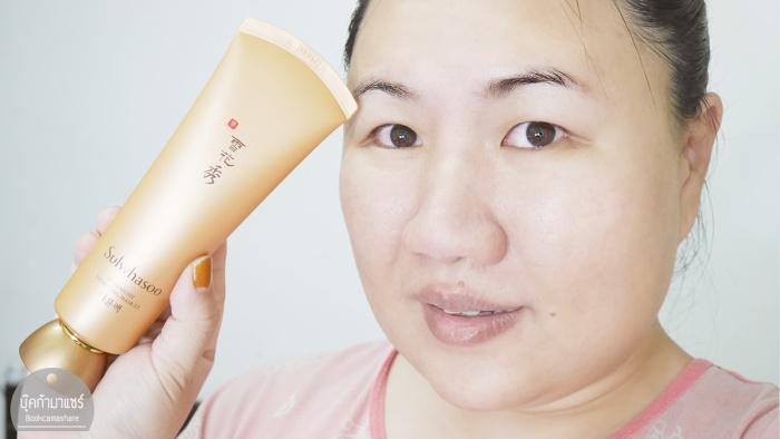 Skincare-korea-Sulwhasoo-dutyfree-KingPowerOnline-13