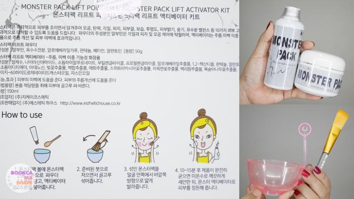 althea-online-shopping-korea-halloween-03