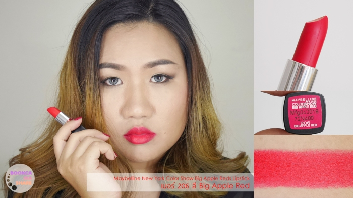 how-to-make-up-maybelline-color-show-big-apple-reds-05-206