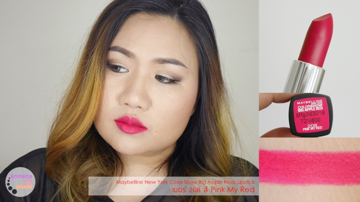 how-to-make-up-maybelline-color-show-big-apple-reds-07-208
