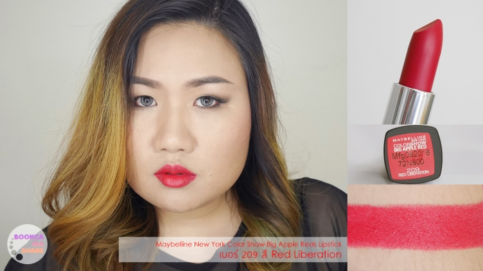 how-to-make-up-maybelline-color-show-big-apple-reds-09-209