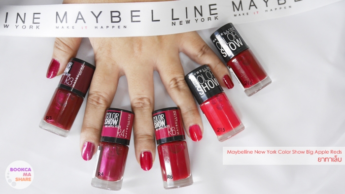 how-to-make-up-maybelline-color-show-big-apple-reds-11