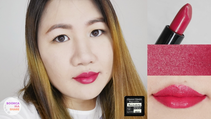 illamasqua-lipstick-glamore-05