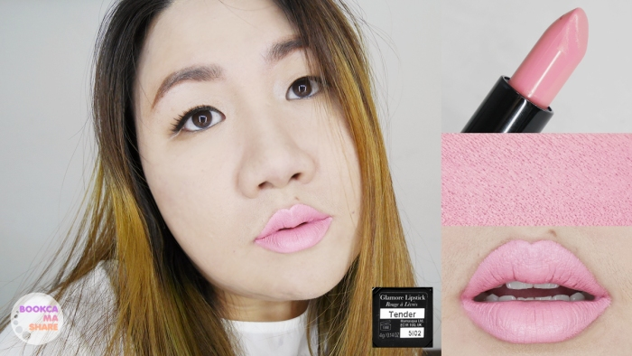 illamasqua-lipstick-glamore-06