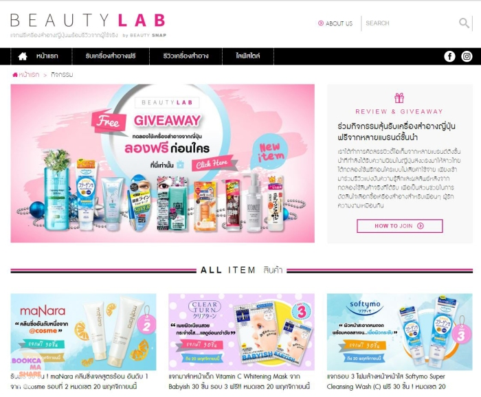 beauty-lab-02