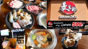 bankoku-shabu-shabu-buffet-japan-food-01