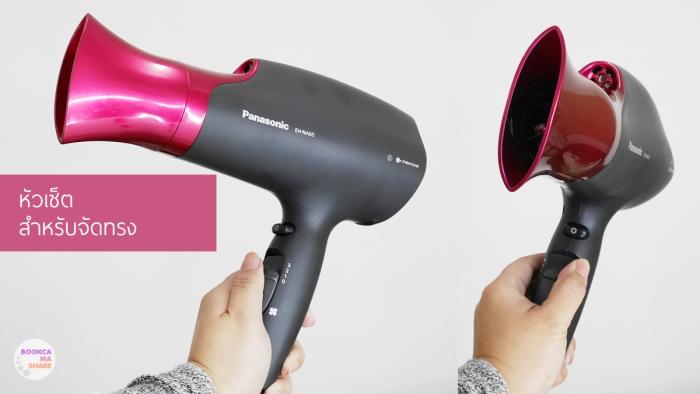 hair-dryer-review-panasonic-nanoe-eh-na65-howto-hairset-06