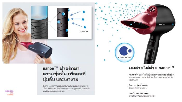 hair-dryer-review-panasonic-nanoe-eh-na65-howto-hairset-09