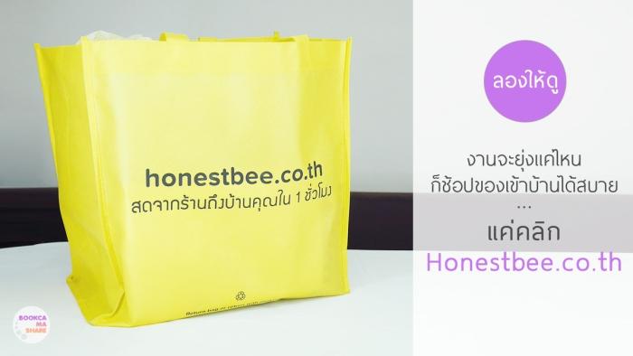 hosnetbee-online-shopping-supermerket-villa-market-01