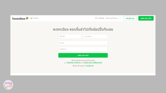 hosnetbee-online-shopping-supermerket-villa-market-03