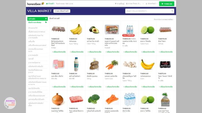 hosnetbee-online-shopping-supermerket-villa-market-06