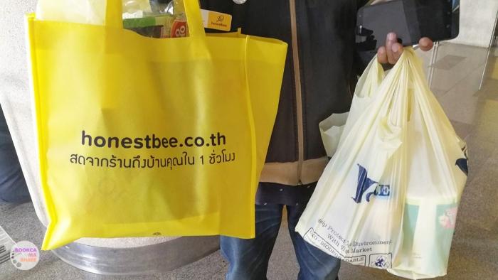 hosnetbee-online-shopping-supermerket-villa-market-11