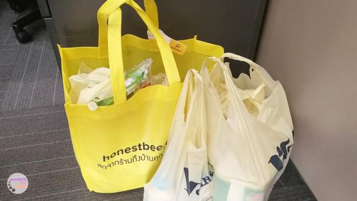 hosnetbee-online-shopping-supermerket-villa-market-15