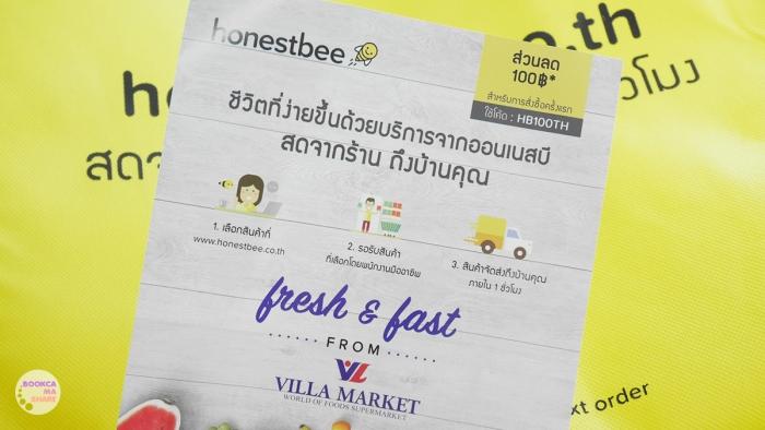hosnetbee-online-shopping-supermerket-villa-market-17