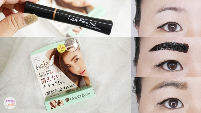 japan-beauty-collection-beauty-snap-cosme-03-fujiko-mayu-tint-eye-brown-tattoo