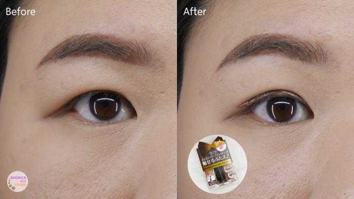 japan-beauty-collection-beauty-snap-cosme-04-automatic-beauty-dubble-eye-01.jpg