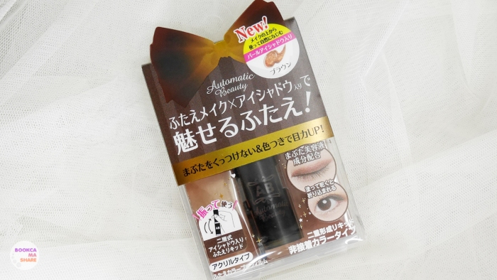 japan-beauty-collection-beauty-snap-cosme-04-automatic-beauty-dubble-eye