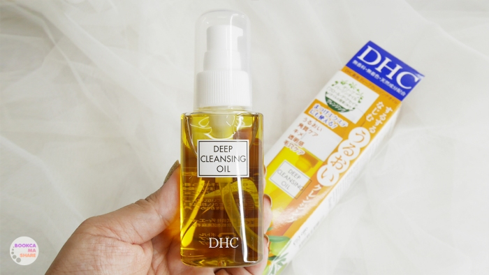 japan-beauty-collection-beauty-snap-cosme-05-dhc-cleaning-oil