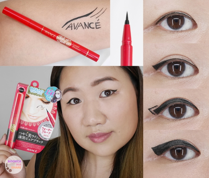 japan-beauty-collection-beauty-snap-cosme-07-liner