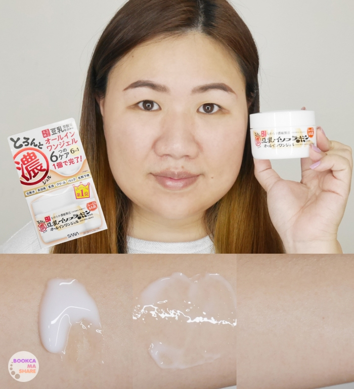 japan-beauty-collection-beauty-snap-cosme-08-sana